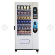 Electronics and Cell Phone Vending Machine, World Best Selling Products with High Performance, LV-205F