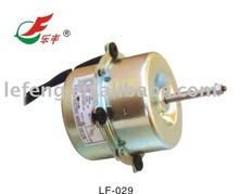 70w air condition motor