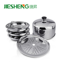 Food steamer travel easy take cooking pot set with steaming plate