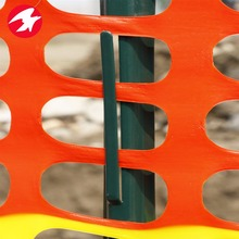 shaoxing cheap orange plastic security fence