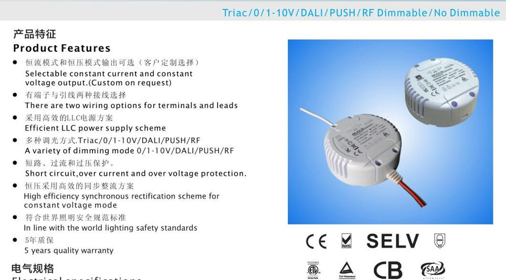 Dimmable Round series 12W 20W 30w 40w 60w downlight led driver
