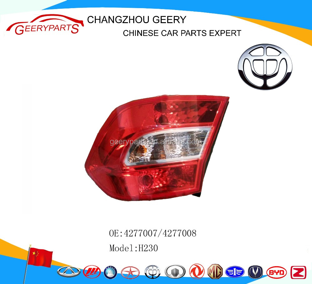 Tail lamp Brilliance H230 spare parts