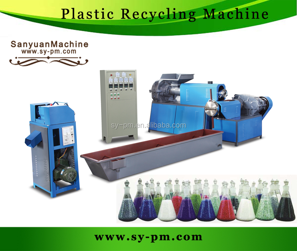machine to make pp <strong>pellet</strong> /SJ-120 model recycling machine