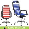 Modern High Back Swivel Commerial Comfortable Ergonomic Bungee Chair with Metal Frame
