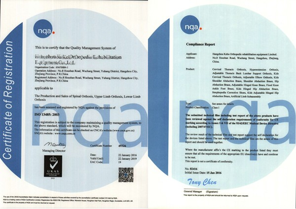 CE and ISO134852.jpg