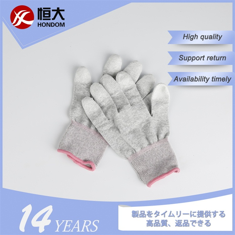 With Direct Distributor Antistatic Pu Top Fit Gloves