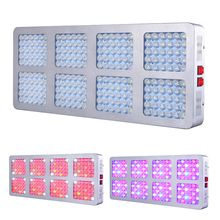 Shenzhen factory Sample testing 236w 136w output 300 watt led grow light how many plants