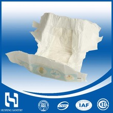 Cheap Price Pure Cotton Soft Disposable Baby Fine Diapers With Oem Service