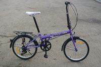 Bottom price super quality taiwan folding bike (TF-FD-028)