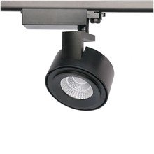Trade assurance COB 50w art gallery focus adjustable led track lighting,art gallery led track light