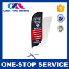 2015 Top Sale Quality Guaranteed Oem / Odm Service Used Advertising Banners