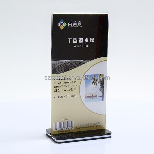 <strong>L</strong> / T shape frame acrylic menu holder