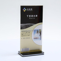 L / T shape frame acrylic menu holder