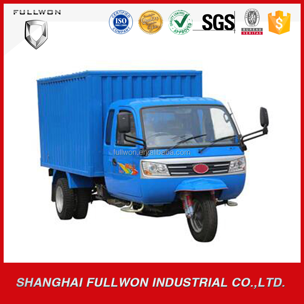 Hot sell enclosed 3 wheel motorcycle with full cab and cargo box
