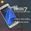 Trade Assurance service ! 0.33mm 9H Mobile Phone for s7 edge tempered glass screen protector