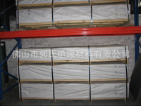 Electrical Transformer paper board Natural brown