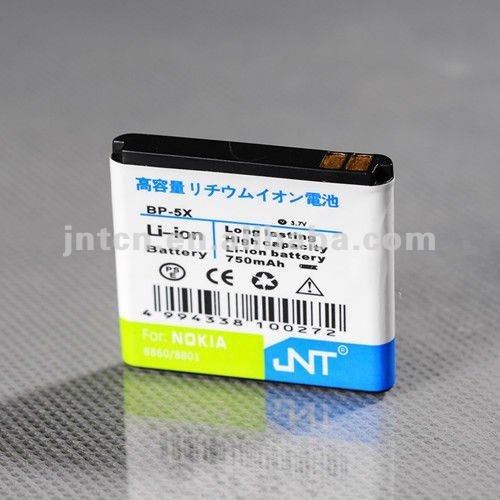 Long life 3.7V mobile phone battery for Nokia with 600mAh BP-5X