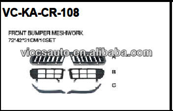 For Kia Cerato 05 Front Bumper Grille / For Kia Body Kit/Korea Car Body Parts