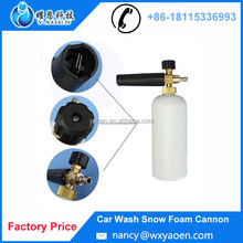 "High Pressure Car Washer Jet Wash 1/4"" Quick Release 1L Snow Foam Lance"