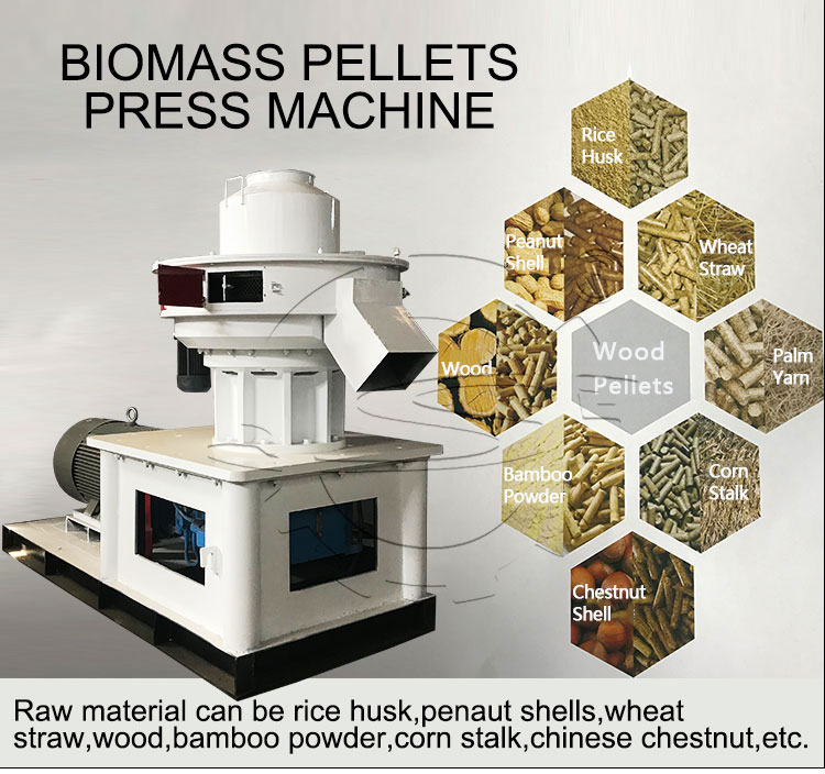 Wood-pellet-machine.jpg