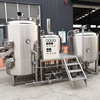 500L 1000L equipment beer brewing system complete plant