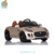 WDDMD218 2017 Christmas Gift For Kids ,Ride On Car With Radio For Game ,Volume Adjustable Radio