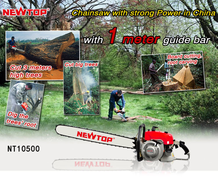 Chinese powerful gasoline MS 070 chain saw 105cc chainsaw
