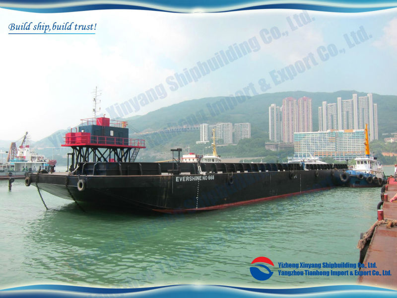230ft 2500t small barge for sale