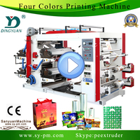 has video (YT-41200) 4 colours Full automatic plastic cover printing machine