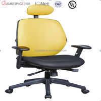executive chair pictures of office furniture types of office chair