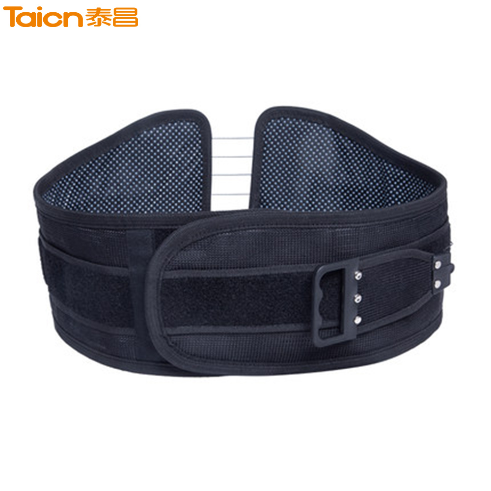 best healthcare slimming massage belt tc-y120
