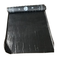 App Waterproof Roofing Membrane For Roof Garden