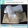 FMS Dust Filter Bag For Air