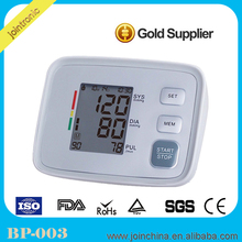 2015 Digital intellisense arm type blood pressure hr monitor,bloodpressure monitor as polar hrm
