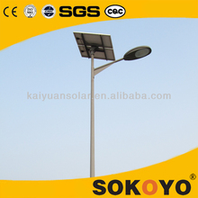 42W 8m Barmor solar street lighting system