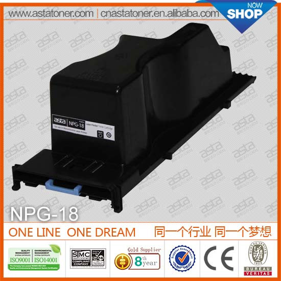 black toner cartridge npg-18 used for canon copier machine for canon printers best price