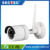 2.5G double antenna 4ch security cameras complete set wifi Ip camera kit