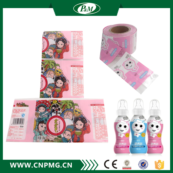 High quality heat PVC shrink sleeve label for bottle