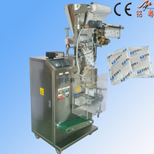 50g automatic granule/particle/grain packing machine for bags made in guangzhou