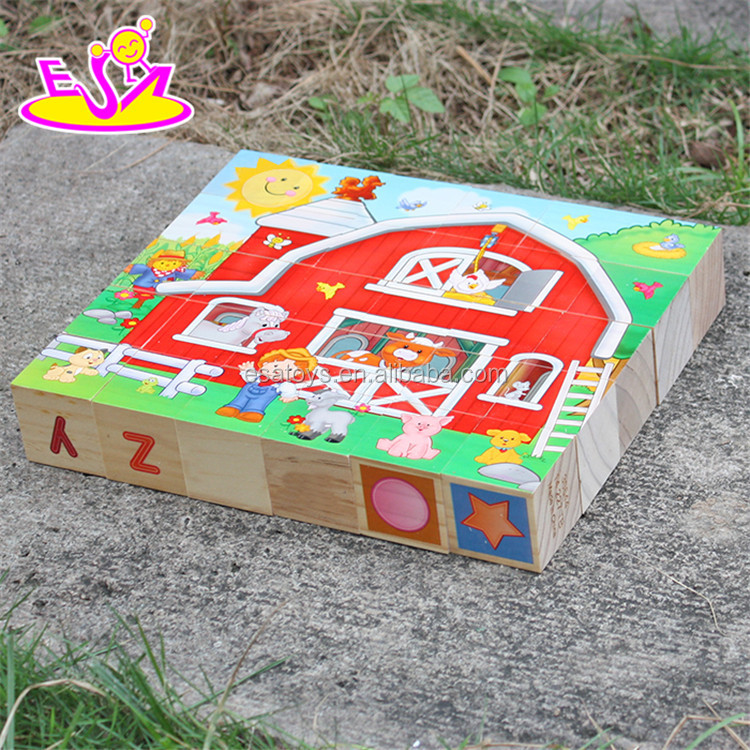 new design children educational wooden jigsaw puzzles for sale W13A110