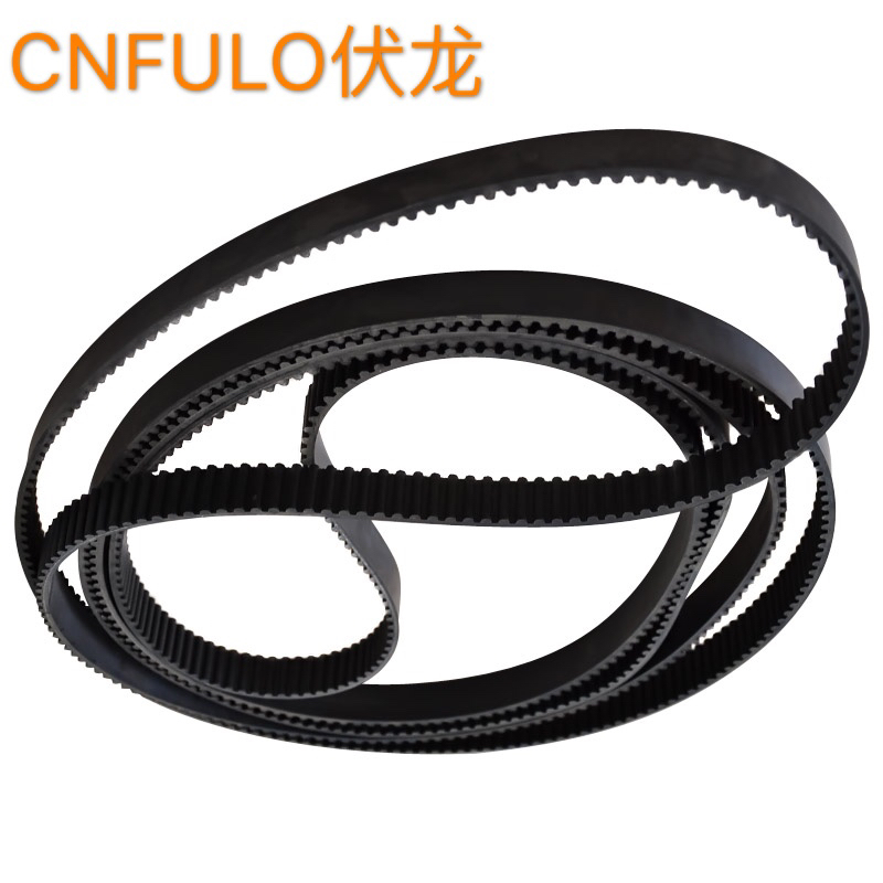 H L XL Teeth Industrial Rubber timing belt