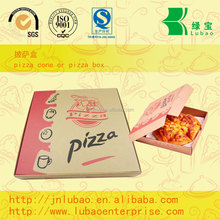 disposable printable paper pizza box