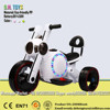 new model children electric motorcycle 250cc motorcycles kids battery motorcycle for kids