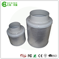 Grow Tent Activated Carbon Filter-100mm~315mm