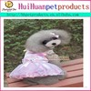 Pet Clothes Sweet Lovely Pet Dog Clothes Cat Pet Dress