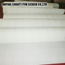Polyester Forming Dryer Fabric For Corrugated Paper