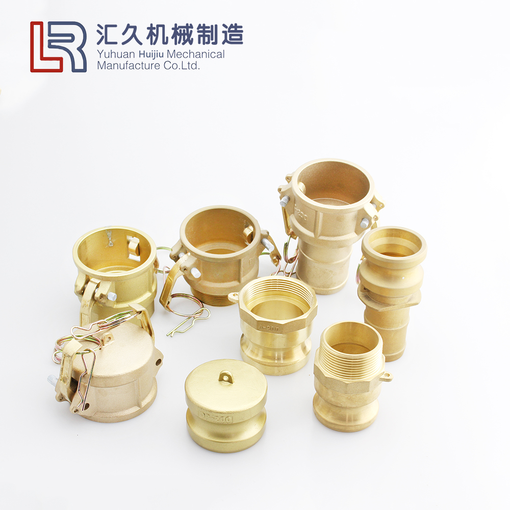 Factory Supplier Brass/aluminum Camlock Coupling Hose shank Type C