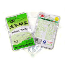 FISH WELL BRAND Special Grade Preserved Vegetable, 80g per Bag, YuQuan TeJi ZhaCai
