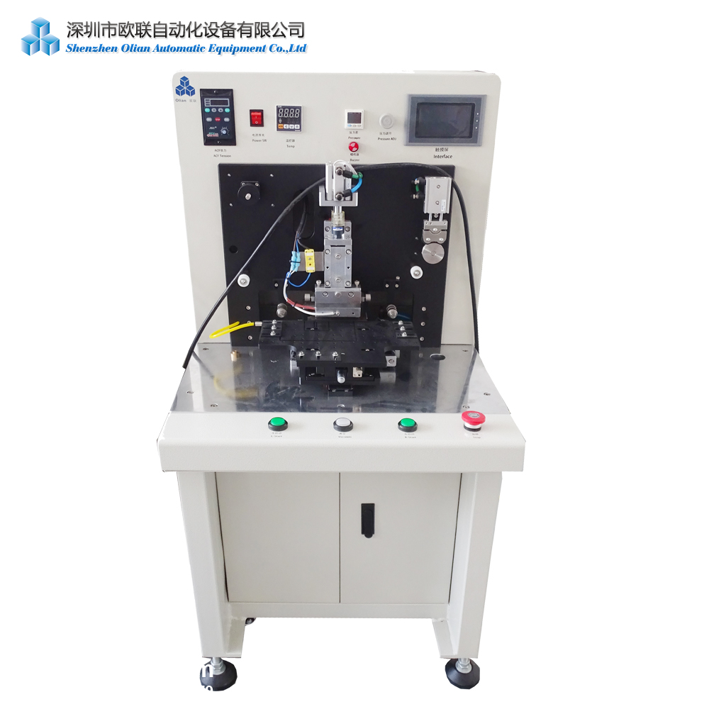 Olian High Precision Single-station ACF tape attach machine