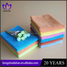 solid color high water absorption car cleaning microfibre cloth kitchen towel,hand toewl machinery textile